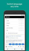 Google Go: A lighter, faster way to search عکس 6