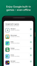 Google Play Games عکس 2