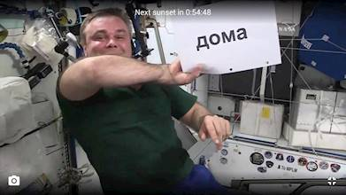 ISS Live Now: Live HD Earth View and ISS Tracker عکس 21